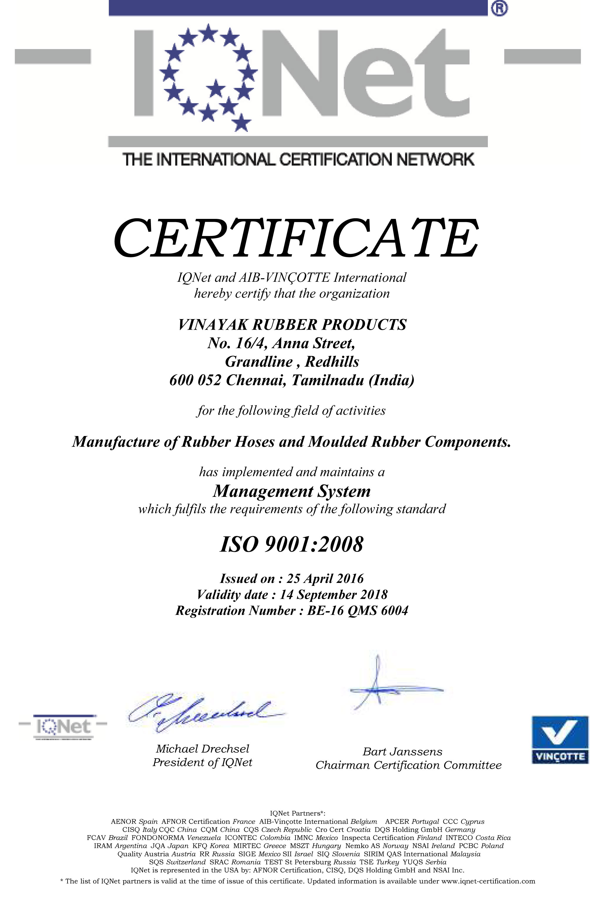 iso certification vinayak rubber products epdm hoses manufacturers